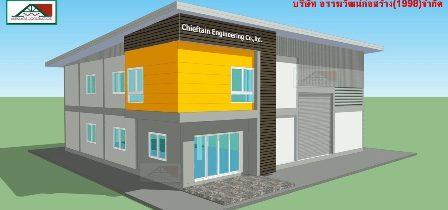 Factory Build5
